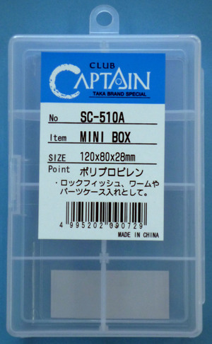 Sc510amini_box1208028mm